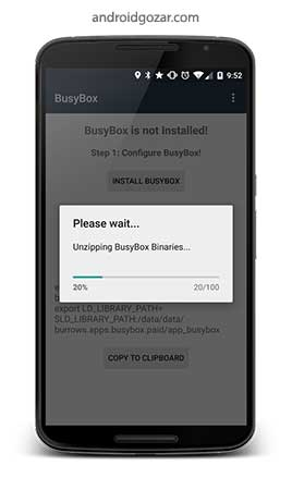 burrows-apps-busybox-paid-3
