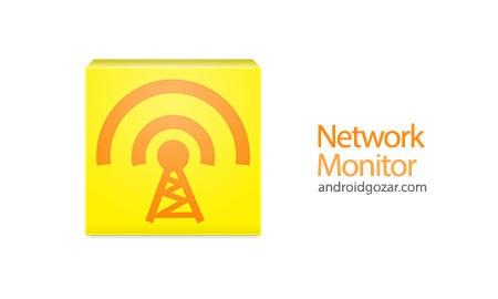 Network Monitor 1.28.8 دانلود نرم افزار کنترل شبکه اندروید