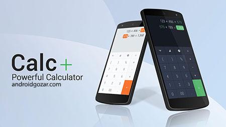Calc+ ★ Smart calculator 2.0.0 دانلود ماشین حساب قدرتمند