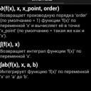 calculator-++-10