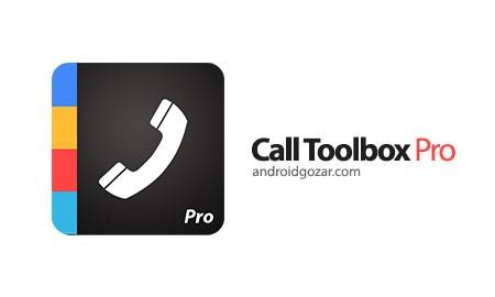 Call Toolbox Pro 2.0 دانلود نرم افزار جعبه ابزار تماس