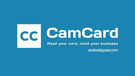 CamCard – Business Card Reader 5.6.3.20160308 Final دانلود نرم افزار اسکن کارت تجاری