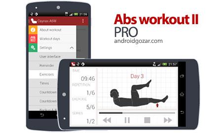 Abs workout II PRO 2.1 دانلود نرم افزار تمرینات عضلات شکم اندروید