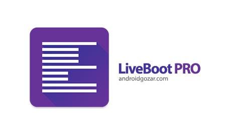 LiveBoot Pro 1.50 نرم افزار نمایش زنده فعالیت های بوت اندروید