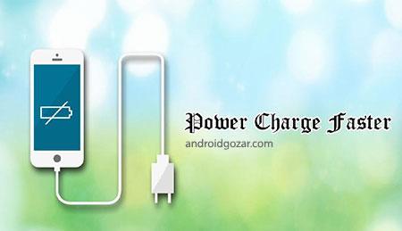 Fast Charging 3.1 Ad Free دانلود نرم افزار شارژ فوری باتری اندروید