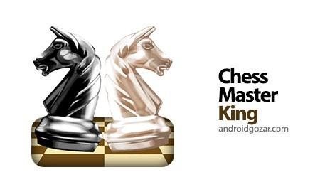 Chess Master King 15.09.16 دانلود بازی شطرنج حرفه ای