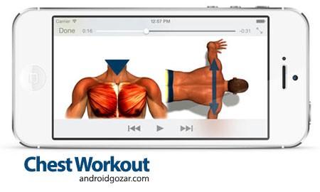 Chest Workout 2.0.7 FULL دانلود نرم افزار تمرین قفسه سینه