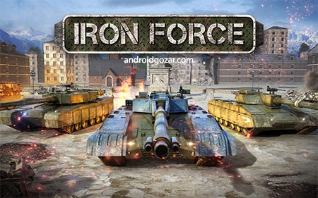 Iron Force 2.4.1 دانلود بازی آنلاین چند نفره نبرد تانک ها اندروید