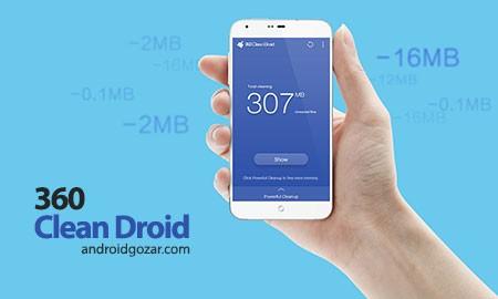 360 Clean Droid 3.1.0 دانلود نرم افزار پاکسازی اندروید
