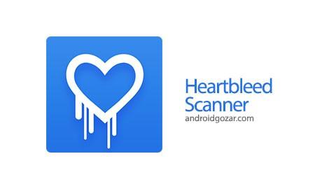 Heartbleed Scanner 1.1.1 دانلود نرم افزار اسکنر باگ خونریزی قلبی