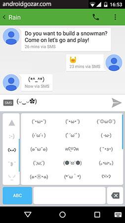 cmcm-emoji-4