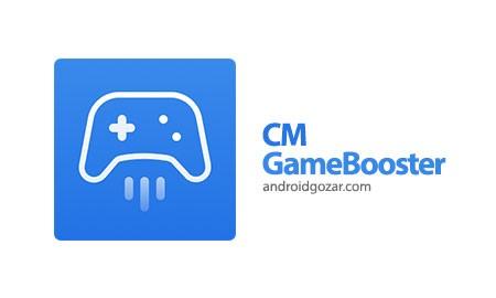 CM GameBooster 1.0 دانلود نرم افزار اجرای روان و بدون تاخیر بازی ها