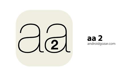 aa 2 1.2.8 دانلود بازی استراتژی ای ای 2