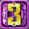 com-alawar-treasuresofmontezuma3 icon