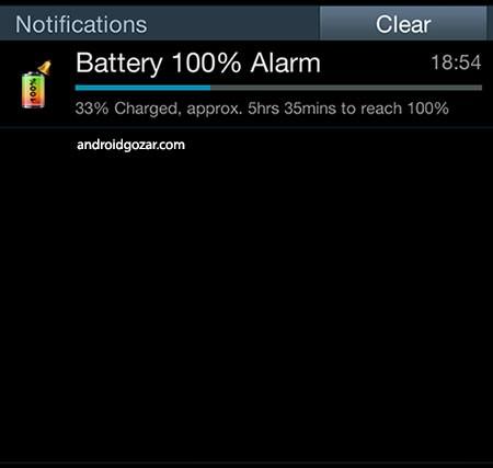 com-appeteria-battery100alarm-5
