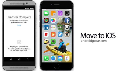 Move to iOS 1.59.1 دانلود نرم افزار انتقال اطلاعات از اندروید به iOS