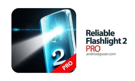 Reliable Flashlight 2 PRO 1.0.3 دانلود نرم افزار چراغ قوه اندروید