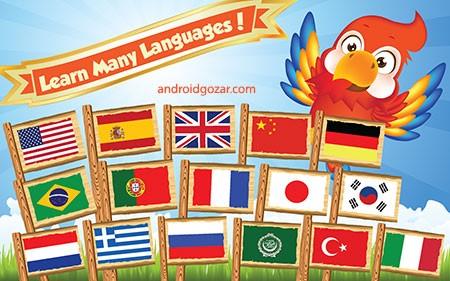 Phrasebook Pro – Learn Languages 11.0.4 یادگیری زبان های خارجی