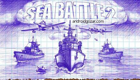 Sea Battle 2 1.4.3 دانلود بازی اکشن جنگ دریایی 2 اندروید+مود