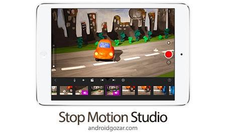 Stop Motion Studio Pro 3.0.0.3121 دانلود نرم افزار ساخت فیلم استاپ موشن