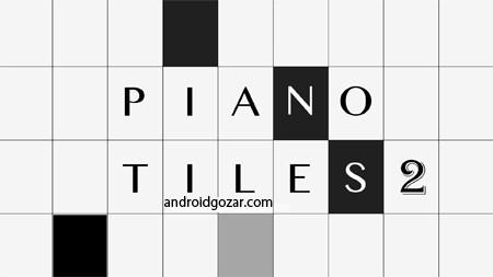 com cmplay tiles2 1 Piano Tiles 2 (Don't Tap…2) 1.2.0.913 دانلود بازی کاشی های پیانو 2+مود