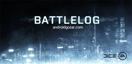 Battlelog 2.7.0 دانلود نرم افزار اتصال به بازی بتلفیلد از هر کجا
