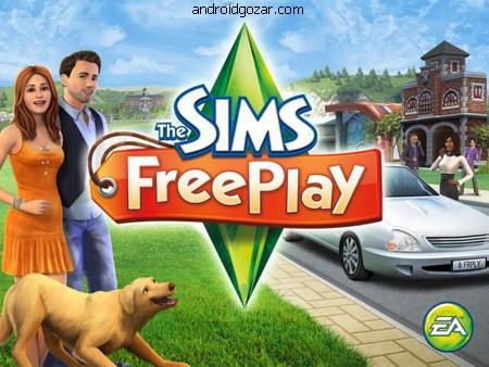 The Sims™ FreePlay 5.30.3 دانلود بازی رایگان سیمز اندروید + مود