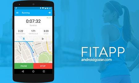 FITAPP Premium 3.4.1 نرم افزار کاهش وزن و تناسب اندام اندروید
