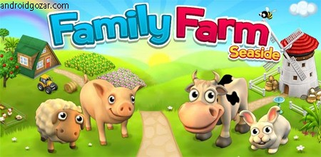 com funplus familyfarm 1 Family Farm Seaside 3.5.001 دانلود بازی مزرعه ساحلی خانواده