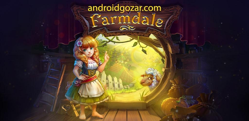 com gamegarden fd 1 Farmdale 1.7.3 دانلود بازی مزرعه داری در سرزمین رویایی+مود