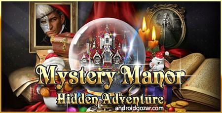 Mystery Manor 1.6.2 دانلود بازی ماجراجویی راز مانور + دیتا