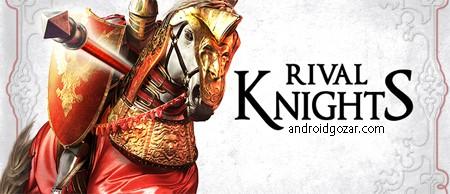 Rival Knights 1.2.1j دانلود بازی شوالیه های رقیب اندروید+مود+دیتا