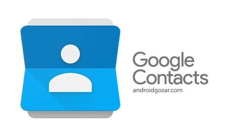 Google Contacts 1.4.9 دانلود نرم افزار مدیریت مخاطبین تلفن