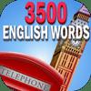 com-jaloveast1k-englishwords3500-icon