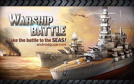 WARSHIP BATTLE:3D World War II 2.2.8 دانلود بازی نبرد کشتی های جنگی اندروید + مود