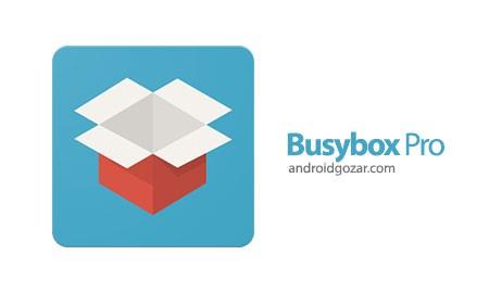 Busybox Pro 5.5.1.0 دانلود پیشرفته ترین نرم افزار نصب و حذف بیزی باکس