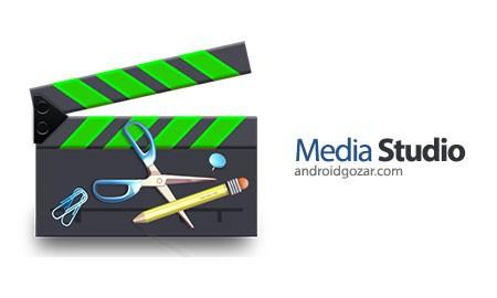 Media Studio Pro 14.23.116 دانلود نرم افزار ویرایش ویدیو گرین اسکرین