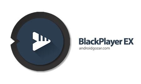BlackPlayer EX 20.30 دانلود موزیک پلیر حرفه ای اندروید