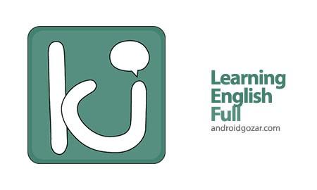 Learning English Full 3.8 دانلود نرم افزار آموزش زبان انگلیسی