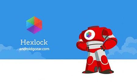 Hexlock Premium 1.9.76 نرم افزار قفل هوشمند برنامه های اندروید
