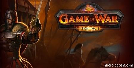 Game of War – Fire Age 3.21.530 دانلود بازی استراتژی بازی جنگ – عصر آتش