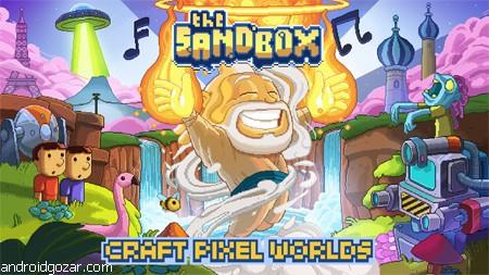 The Sandbox: Craft Play Share 1.9971 دانلود بازی گودال ماسه بازی