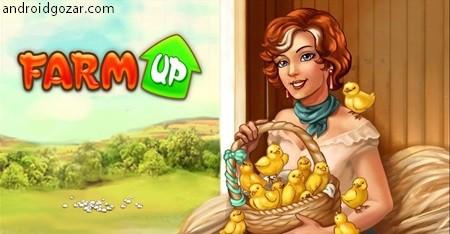 Farm Up 5.5 دانلود بازی مزرعه داری + دیتا