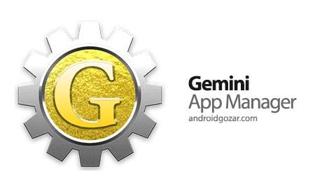 Gemini App Manager FULL 3.3.5 دانلود نرم افزار مدیریت حرفه ای برنامه ها