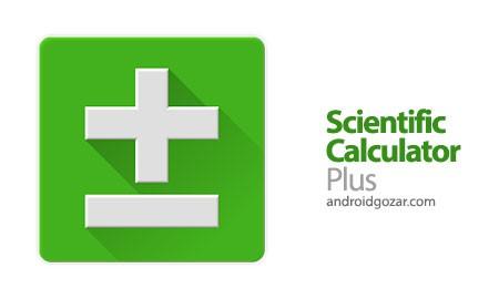 Scientific Calculator Plus 5.2.1 دانلود ماشین حساب علمی