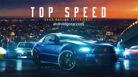 Top Speed: Drag & Fast Racing 1.06 دانلود بازی سرعت بالا: مسابقه درگ و سریع+دیتا