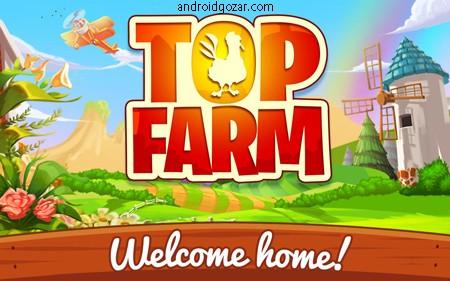 Top Farm 38.0.4799-ETC دانلود بازی مزرعه برتر اندروید