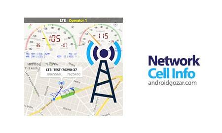 Network Cell Info 3.17 Patched دانلود نرم افزار اطلاعات دکل آنتن موبایل