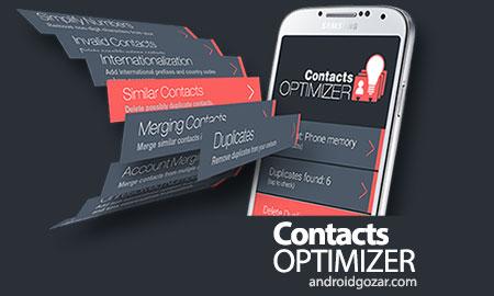 Contacts Optimizer PRO 5.1 دانلود نرم افزار بهینه ساز مخاطبین