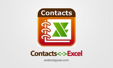 SA Contacts 2.8.5 انتقال مخاطبین اندروید به فایل اکسل